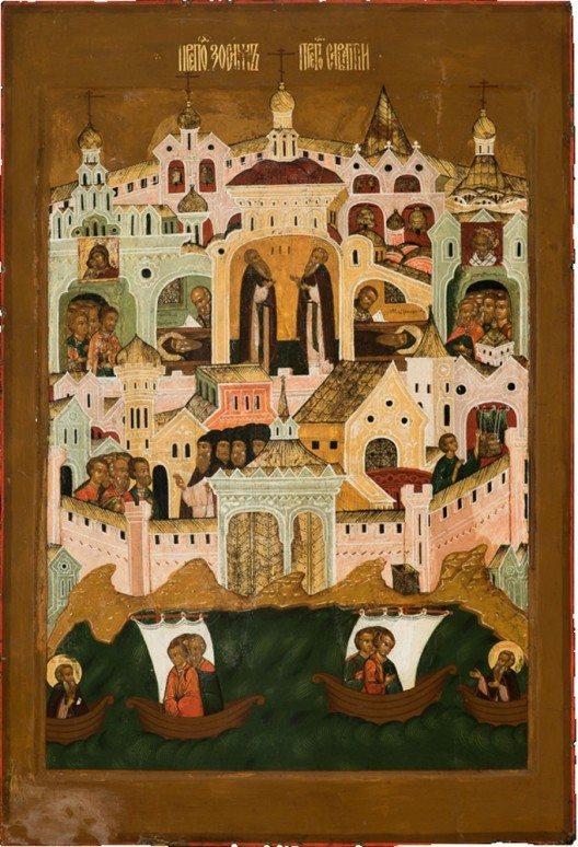 Die Heiligen Zosima und Savvatij und das Solovki-Kloster. Russland, 17. Jahrhundert, Kunstmuseum St.Gallen (Bild: © obs/Kunstmuseum St.Gallen/Sebastian Stadler)